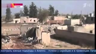 ШОКИРУЮЩИЕ ВИДЕО! В Сирии уничтожен один из лидеров Аль Каиды Новости 08 11 2015 РОССИЯ США СИРИЯ