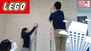 レゴブロック積み上げ選手権! Lego Tower Battle!!
