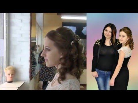 Практический экзамен выпускников Эстет Академии Для тебя - Причёски (часть 3)
