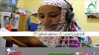 Download Bacaan Al-Qur'an Termerdu Puja Syarma