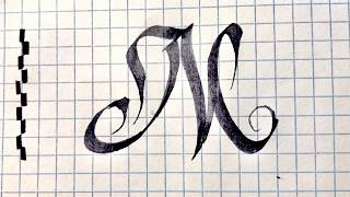 Шрифт италик широким пером. Латинская буква M - микроэтюд.