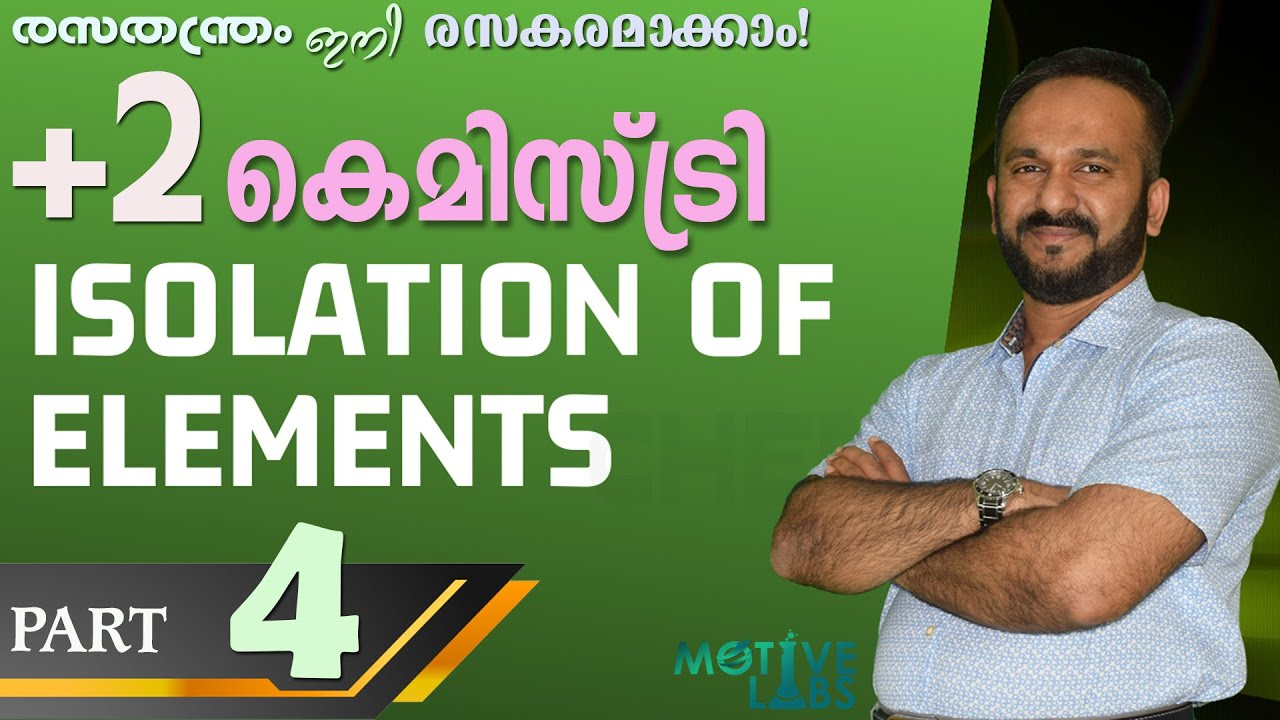 Download PLUS TWO CHEMISTRY | Chapter 6 Isolation of elements | Part 4 | Malayalam | SCERT/NCERT (Class XII)
