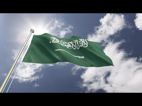 Saudi Arabia executes royal family member