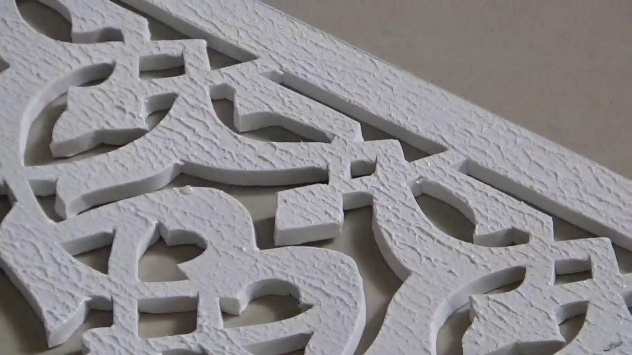 cara menempelkan ornamen kaligrafi ke dinding part2 youtube cara menempelkan ornamen kaligrafi ke dinding part2
