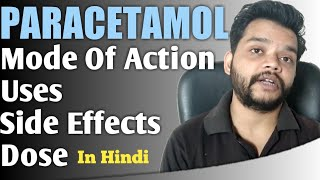 Paracetamol In Hindi - PCM Mode Of Action, Uses,Side Effects,Dose