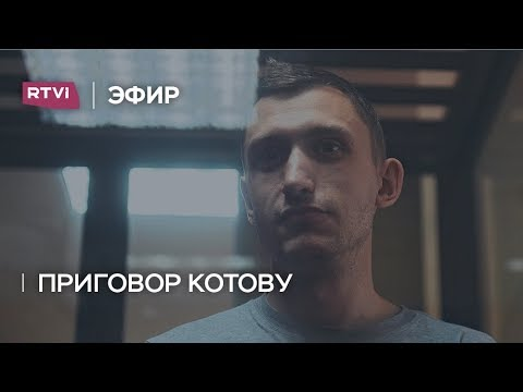 Второй срок по «дадинской статье». Как в Москве судили Константина Котова