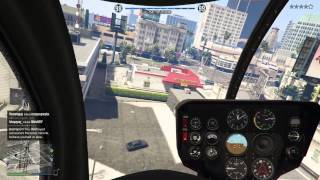 GTA 5 Sick buzzard attack helicopter gameplay (first person)