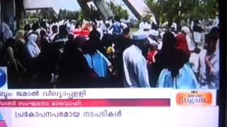 Nitaqat with Asianet News on 2-April-2013