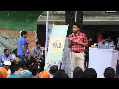 BCS motivation-Susanto paul at jagannath university(part-5)
