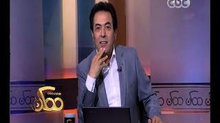 خيري رمضان عن «I Know him»: مصر هتفضح بعضها.. والدولة ممكن تقفل فيسبوك