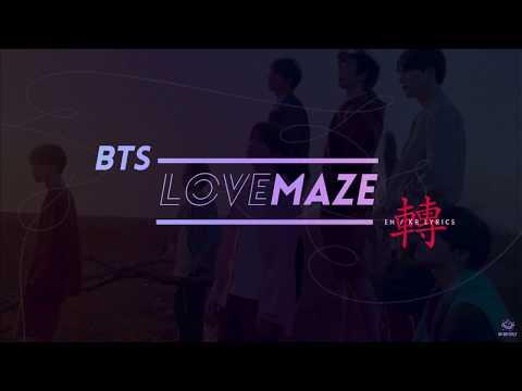 BTS (방탄소년단) - Love Maze Lyrics