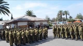 """Escuela de Suboficiales de Carabineros de Chile """"S.O.M. Fabriciano González Urzúa"""""""