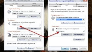 Как настроить микрофон в Windows 7(, 2012-06-08T12:35:02.000Z)