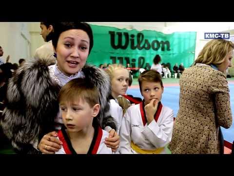 Детский турнир по Тхэквондо  февраль  2017  Красноярск