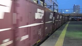 2017 08 JR・東海道線 金山駅・EF210 4