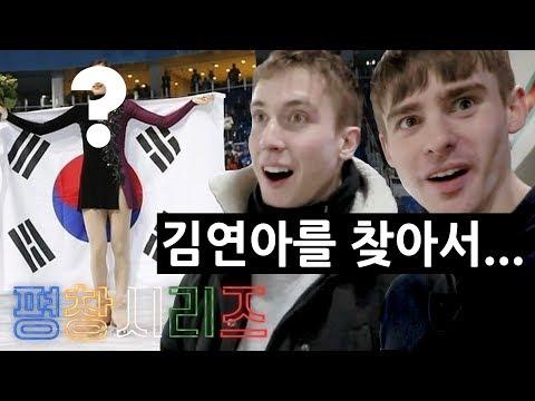 퀸연아의 뒤를 이을 대한민국 피겨스케이트 선수!!
