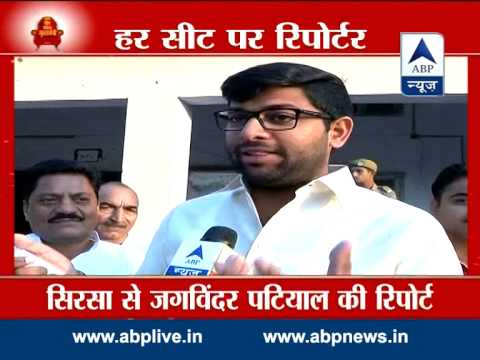 INLD MP Digvijay Chautala confident of party's victory in Haryana