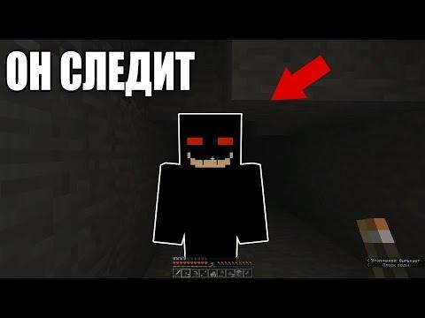 😨 Мистический игрок СМАЙЛИ следил за мной на ЭТОМ сервере | Не призывай Smiley в minecraft! #11