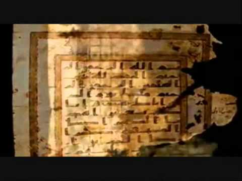 Was there something wrong with Ancient Qur'anic Manuscripts of Sana'a? - Dr. Shabir Ally