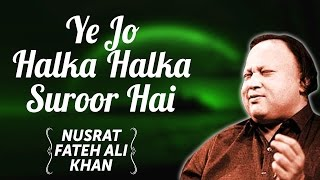 Subscribe to emi pakistan now : https://goo.gl/cjjuhs listen nusrat fateh ali khan track video's on pakistan, owning the largest musical archive of pa...