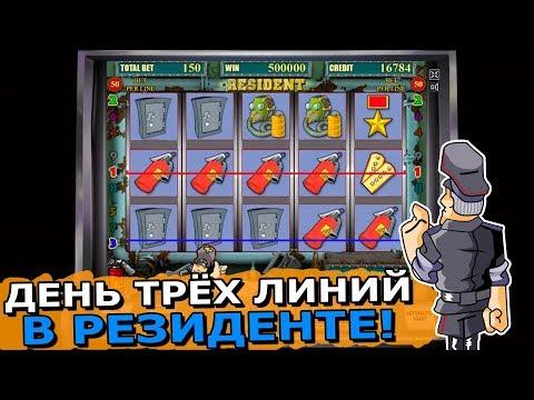 Star attraction игровой автомат