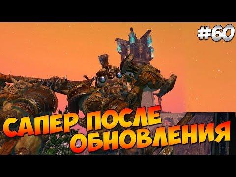 видео: panzar | САПЕР ПОСЛЕ ОБНОВЛЕНИЯ | lp #60