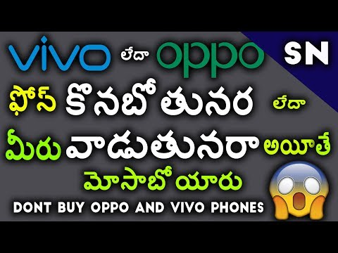 Why you should not Buy Oppo & Vivo Phones || Reasons not to buy Oppo & Vivo Phones || 2017
