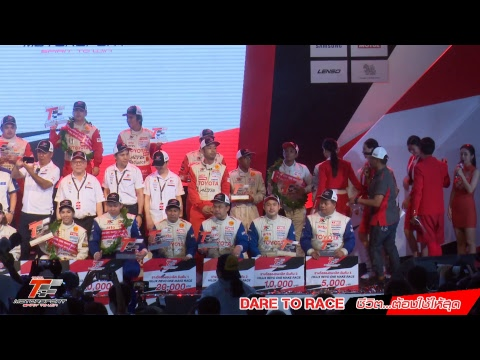 Toyota Motorsport 2018 : สนามที่ 4 จ.ภูเก็ต