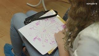 """За бесплатной психологической помощью дети нашего города могут обращаться в центр """"Забота"""""""