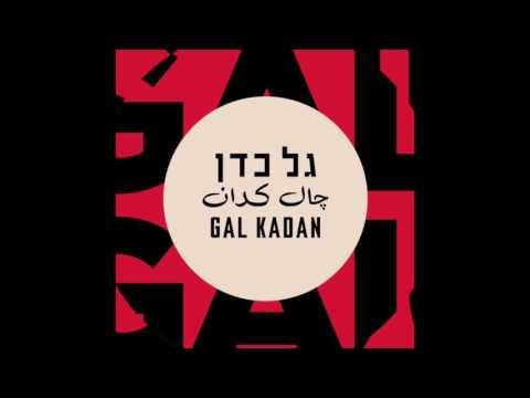 Bappi Lahiri - Habiba (Gal Kadan Edit)