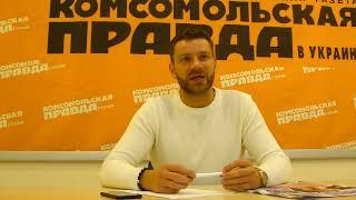 Богдан Юсипчук о мужских конкурсах красоты