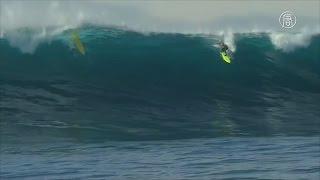 Австралийский сёрфингист покорил гигантские волны (новости)