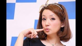 遠藤の元嫁、千秋さんの最新画像wwwww.