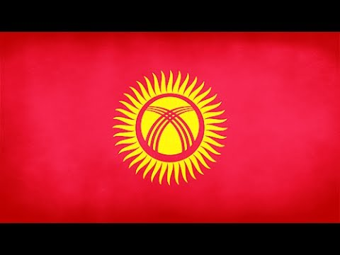 Kyrgyzstan National Anthem (Instrumental)