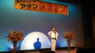 池田和夫さんが、カラオケルーム・アデンの演歌祭りで、細川たかしさん...