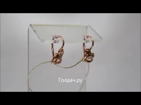 Бижутерия из Китая: серебряные серьги гвоздики с камнями, паучок .
