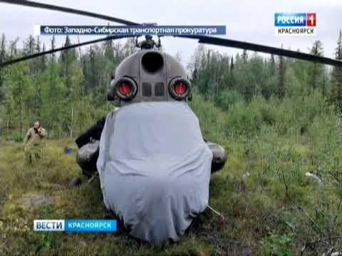 В Игарке красноярец катался на вертолете без разрешения