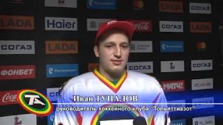 Смотреть видео Репортаж - Хоккейный турнир акции «Россия в моём сердце!» в поддержку российских олимпийцев онлайн
