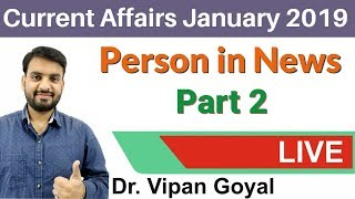 Person in news | Current Affairs January 2019 | Part 2 | By Dr. Vipan Goyal | Live @ 9 AM