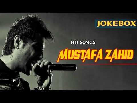 Mustafa Zahid JUKEBOX 2017-2018| BEST OF Mustafa Zahid| TOP 20 SONGS OF Mustafa Zahid