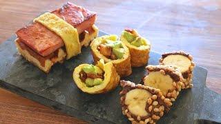 Breakfast Sushi: Nutella Banana Rice Puff Roll & Egg, Bacon, And Avocado Roll - Kena Peay