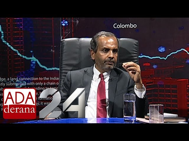 INSIGHT | EP 114 : Dr. Anura Kumara Uthumange - Dean of Faculty of Management Studies and Commerce
