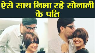 Sonali Bendre Cancer: Goldie Behl stands strong with wife in her Battle | FilmiBeat