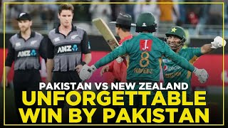 Unforgettable Win By Pakistan | Pakistan vs New Zealand | 2nd T20I Highlights | MA2E