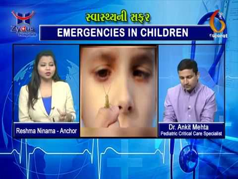 Emergencies In Children Interview with Dr. Ankit Mehta - Top Pediatrician in Ahmedabad