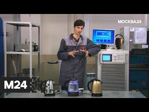 """""""Городской стандарт"""": кухонные приборы - Москва 24"""
