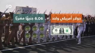 شاهد كيف انهار الجنيه المصري أمام الدولار الأمريكي في نصف قرن. #السلطة_الخامسة