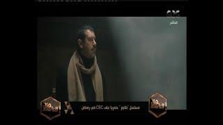 عمرو يوسف يكشف تفاصيل مسلسله الجديد «طايع»: «مفاجأة» (فيديو)   المصري اليوم