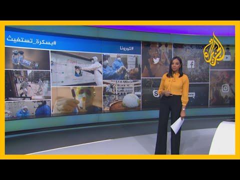 ???? بسكرة تستغيث.. نداءات في المنصات الجزائرية بسبب كورونا  - نشر قبل 5 ساعة