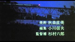 Video 刑事物語 HDリマスター版(プレビュー) download MP3, 3GP, MP4, WEBM, AVI, FLV November 2017